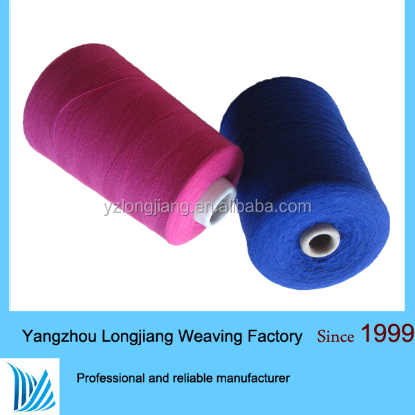 Dyed 48nm/2 mercerizing baby clothes wool