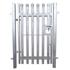 China Single Gate, China Single Gate Manufacturers and