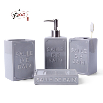 Grey Ceramic Square Bathroom Accessories Set