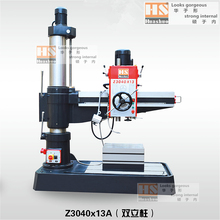 Z3040*13A mechanical industrial vertical radial drilling machine, double column drilling machine