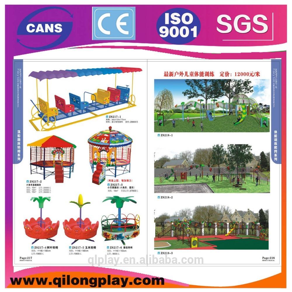 atracciones juego juguetes para niosplstico juegos al aire libre juguetes
