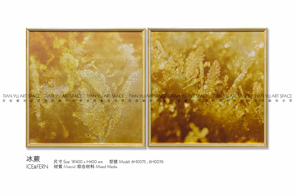 Decor Wall Art 3d Resin Decorative Relief Wall Painting Pictures 3d ...