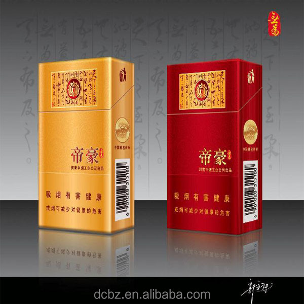 Blank Cigarette Packs China Supplier