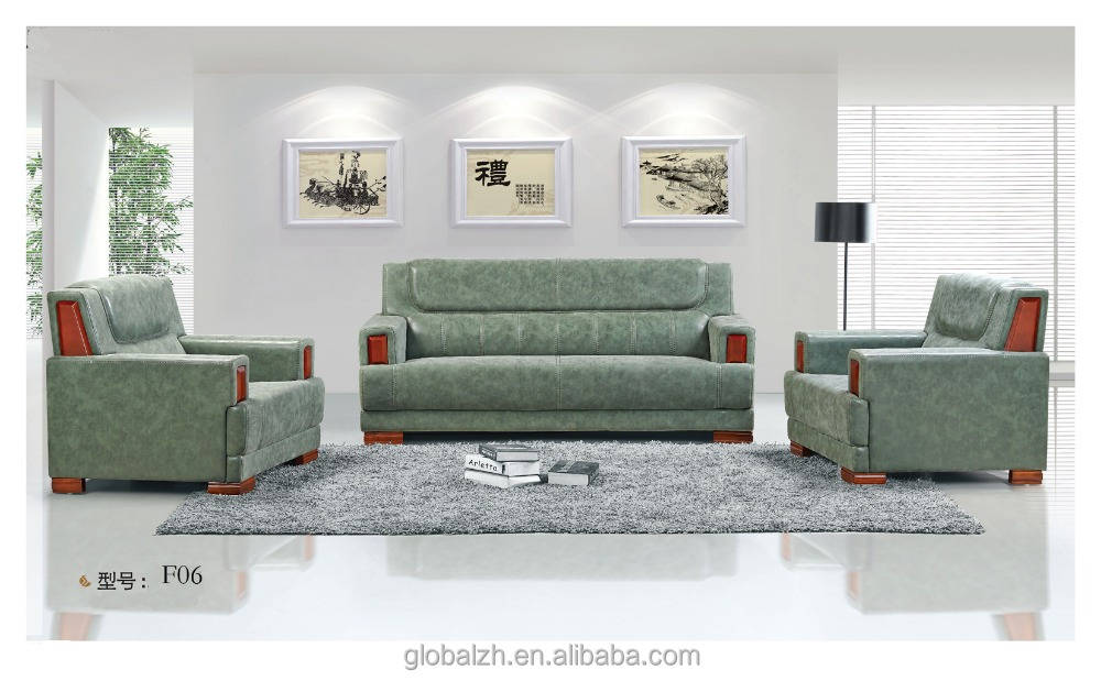 High Quality Leather Office Sofa With Wooden feet GZH-F06