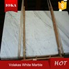 China Volakas White Marble With Cheap Price
