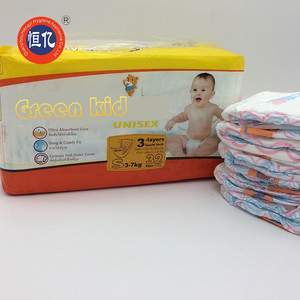 high quality factory baby and child clothlike back sheet fit Chinese diaper in fujian