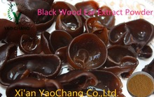 20% Polysaccharides Black Wood Ear Extract Powder