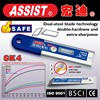 ASSIST 2015 new model 18mm thickness high quality hot selling cheap utility knife cutter blade