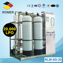 Romer RO salt water treatment system for sale