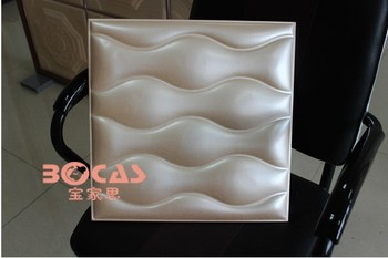 Marvelous 2015 Anti Noise Bedroom 3D Leather Wall Panel