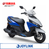 Brand New China Yamaha AS 125 Scooter