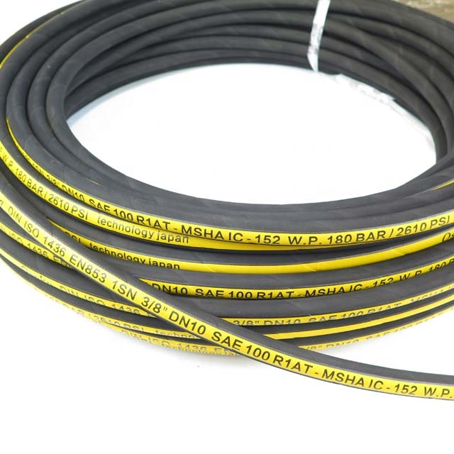SAE 100 R1 High pressure oil hydraulic rubber <strong>hose</strong>