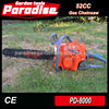 Professional Good chainsaw chain of 52cc Gasoline Chainsaw PD-8000