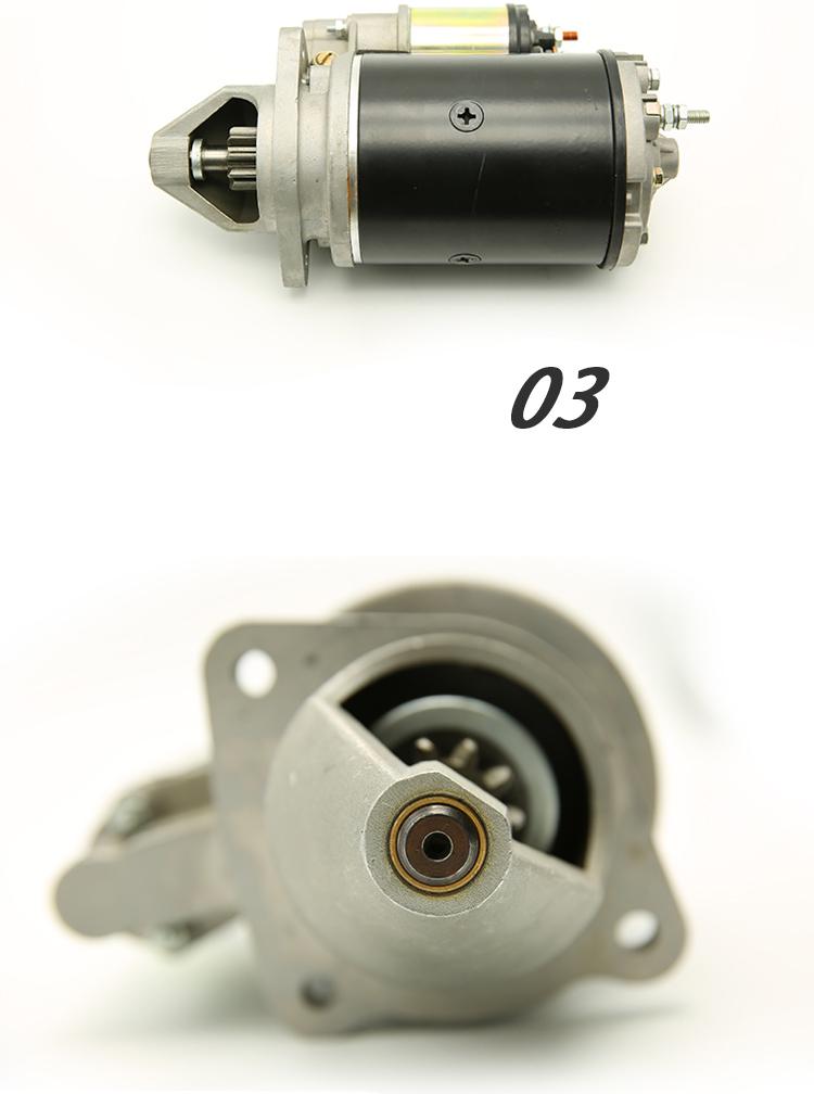 Weltake WMM brand Motor NSB529 1868285M2 Tractor Generator Starter For Massey Ferguson