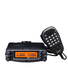 Radio hf chinois Yaesu Qualif Bande Mobile Monté Sur Véhicule autoradio services 50 W talkie-walkie sans fil <span class=keywords><strong>guide</strong></span> FT-8900R