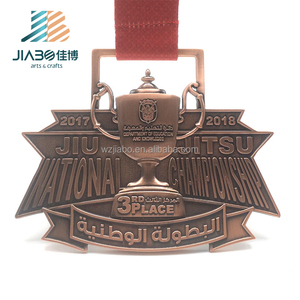 Custom antique bronze metal BJJ 3D UAE logos award silicon medal