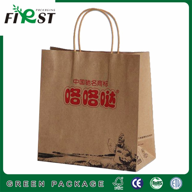 custom printing logo cardboard paper gift bag with handle