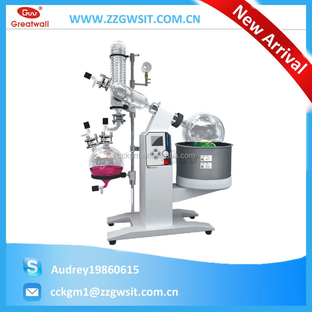 Vacuum Purification Equipment 5L Rotary Vacuum Evaporator for Efficient Removal of Solvents