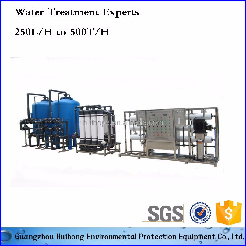 Industriale Macchina Filtro Ad Osmosi Inversa-Trattamento dell'acqua-Id prodotto:60434595346 ...