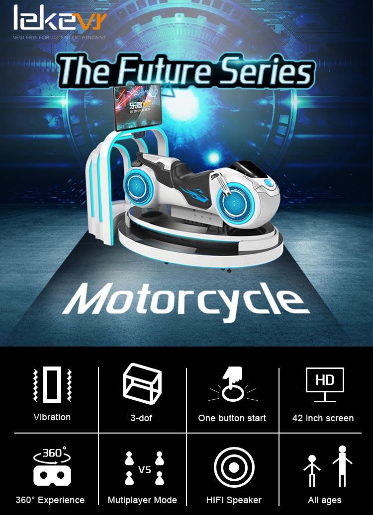 遊園地仮想現実アーケード機 9D Vr モト駆動車レースゲーム販売のための