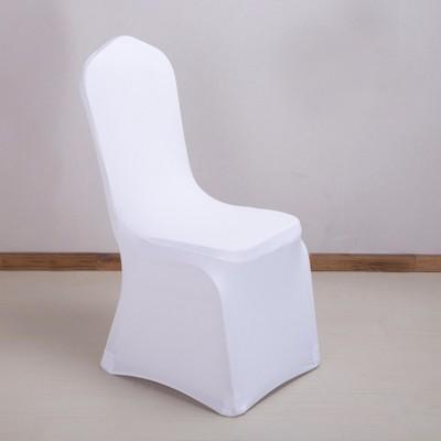 white spandex chair cover.jpg