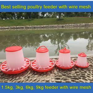 factory sale Automatic poultry feeder /poultry feeding system/chicken farm feeder 1.5kg,3kg,6kg,9kg