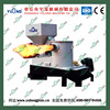 Yulong Wood Pellet Fuel and Houses Usage Pellet Burner