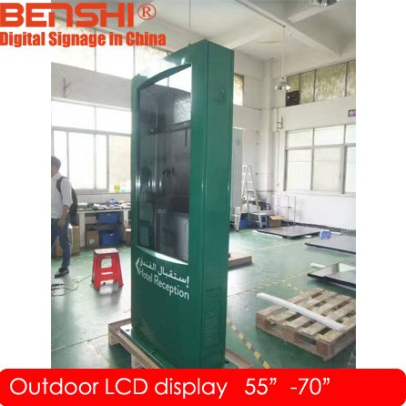 BEMS Outdoor waterproof type high brightness commercial LCD display