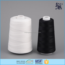 20s/2 60tex 50tickets stock polyester spun sewing thread