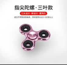 2017 Latest Wholesale high speed fidget spinner toys of Custom logo stress relief for global