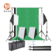 High brightness extensive use portable softbox for lighting studio kit with background
