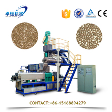 2017Hot sell screw type high yield feed pellet making machine for fish food