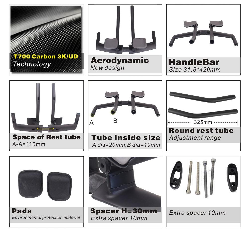 carbon fiber 420mm aero carbon tt handlebar rest set for triathlon HB029
