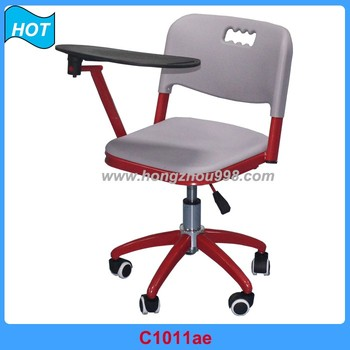 School Chair Drawing