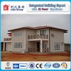 H-beam light structural steel Top Build villa/house/homes