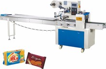 last price candy packing machine automatic horizontal packing machine