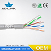 Free sample Indoor ethernet network cable SFTP cat5e mark cable