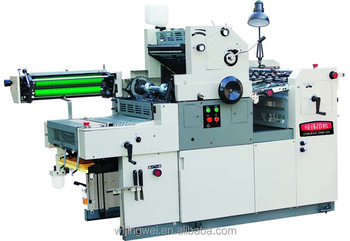 images for brochure printing machine