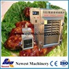 Commercial Smoked Fish Machine / Fish Smoking Oven/Fish Smoking Machine