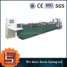 Automatic Machine Laminated Film Self-Standing Pouch Making Machine