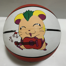 Wholesale Size 5 Natural Rubber Basketball