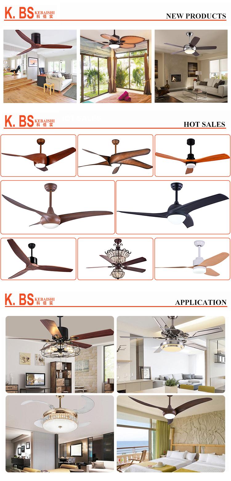Home Appliance Energie Saving Low Power Elektrische Verbrauch 220 v 52 zoll Decke Fan Mit Licht