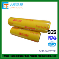 cling film plastic wrap dispenser for food packaging