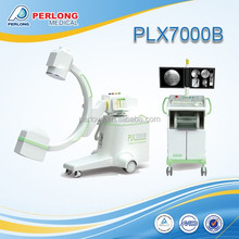 Mobile digital C-arm PLX7000B with large output power and high quality imaging system