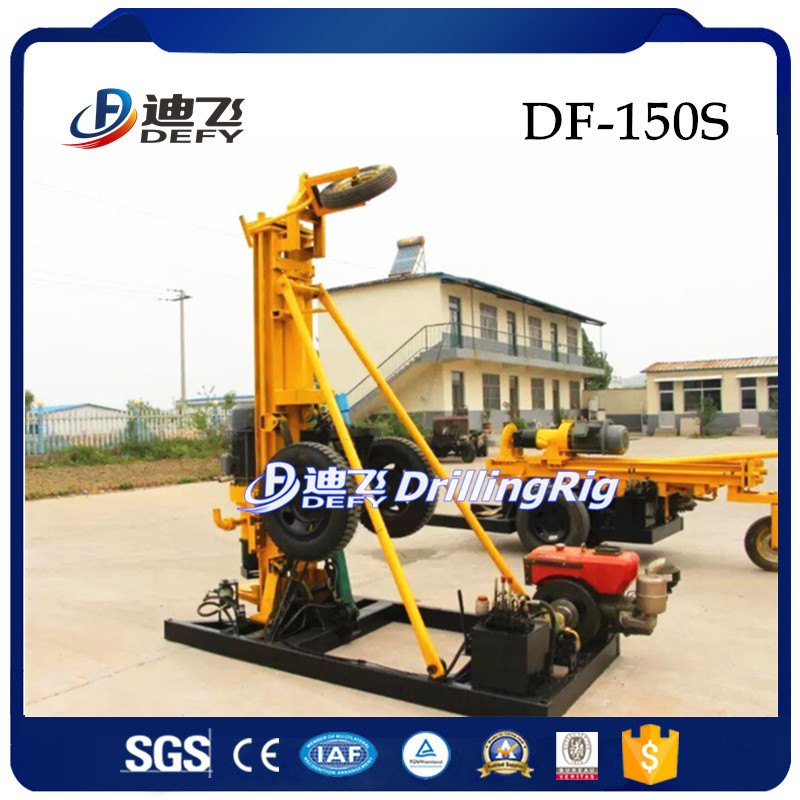 Df-150s Small Well Drilling Rig Rental - Buy Well Drilling Rig Rental  Product on Alibaba com