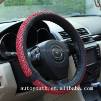 CX150567432 BEIGE BLACK GREY RED COLOR PVC PU CAR STEERING WHEEL COVER