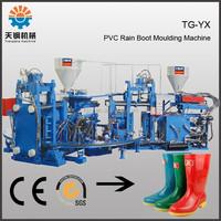 Two Color PVC Rain Boot Moulding Machine