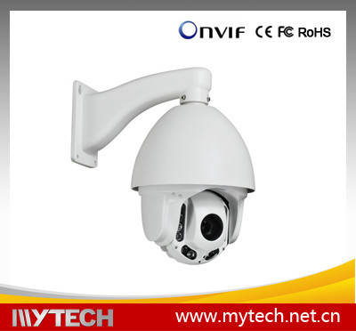 Popular Excellent Image Outdoor H.264 20X Zoom PTZ Camera IP Waterproof