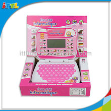 A456567 Learning Toys French Computer Kids Toy Computer