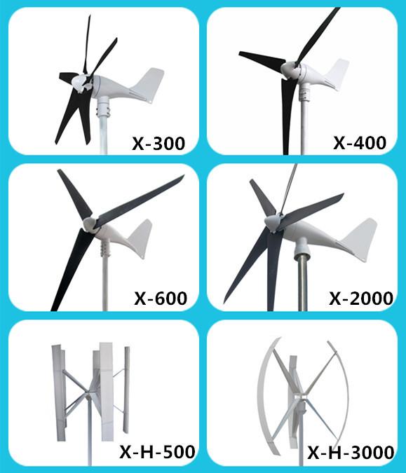 Постоянный магнит 1kw 2квт 3kw вертикальная ветряная турбина генераторы для дома Оптовая продажа, изготовление, производство